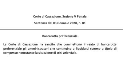Bancarotta preferenziale – Cassazione Sez. V Penale, sentenza n. 81/2020